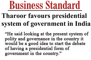 Image-5 Business Standard
