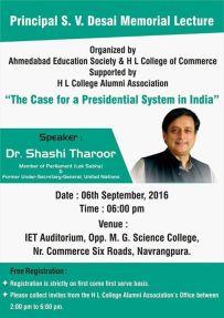 st-ahmedabad-invite