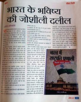 ravivar magazine 2