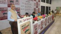 Bharat Me Rashtrapati Pranali Author Bhanu Dhamija Speaks at Launch Fullview