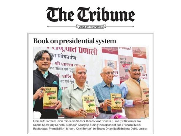 tribune presidential system