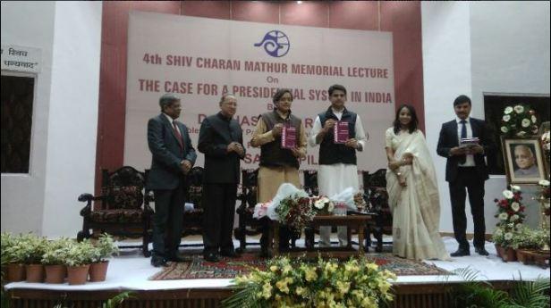 4th Shiv Charan Memorial Lecture