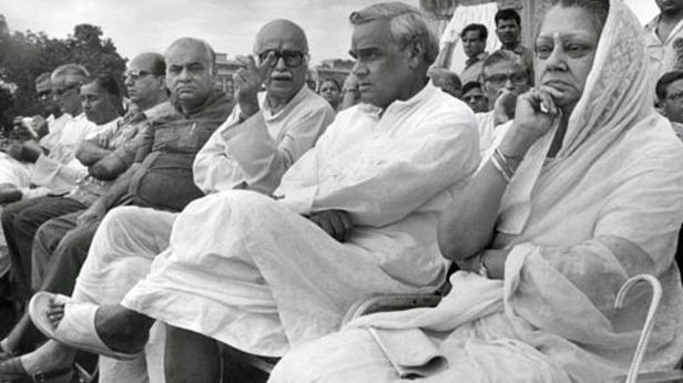 Vajpayee with his BJP colleagues.jpg